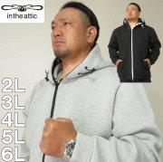 大きいサイズ メンズ in the attic-フードラインロゴ フルジップ パーカー(メーカー取寄)インジアティック 2L 3L 4L 5L 6L
