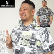大きいサイズ メンズ b-one-soul-DUCK DUDE オールオーバー 半袖 プル パーカー(メーカー取寄)(ビーワンソウル) 3L/4L/5L/6L