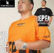 大きいサイズ メンズ b-one-soul-ヘムビッグロゴ半袖Tシャツ(メーカー取寄)ビーワンソウル/3L/4L/5L/6L