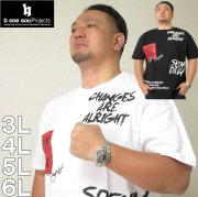 大きいサイズ メンズ b-one-soul-ハンドペイントロゴ半袖Tシャツ(メーカー取寄)ビーワンソウル/3L/4L/5L/6L