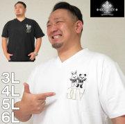 大きいサイズ メンズ GLADIATE-ベア天竺ALL 刺繍 半袖V Tシャツ(メーカー取寄)グラディエイト3L/4L/5L/6L