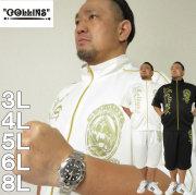 大きいサイズ メンズ COLLINS-半袖ジャージセット(メーカー取寄)コリンズ 3L 4L 5L 6L 8L