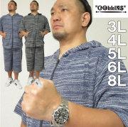大きいサイズ メンズ COLLINS-カットバニラン半袖パーカーセット(メーカー取寄)コリンズ 3L 4L 5L 6L 8L