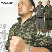 大きいサイズ メンズ COLLINS-カモフラ総柄半袖パーカーセット(メーカー取寄)コリンズ 3L 4L 5L 6L 8L
