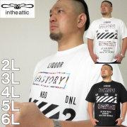 大きいサイズ メンズ in the attic-特殊ウレタン樹脂シートプリント半袖Tシャツ(メーカー取寄)インジアティック 2L 3L 4L 5L 6L