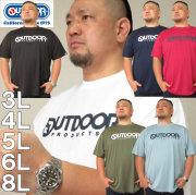 大きいサイズ メンズ OUTDOOR PRODUCTS-DRYメッシュ半袖Tシャツ(メーカー取寄)アウトドア プロダクツ 3L 4L 5L 6L 8L