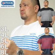 大きいサイズ メンズ OUTDOOR PRODUCTS-DRYメッシュボーダープリント半袖Tシャツ(メーカー取寄)アウトドア プロダクツ 3L 4L 5L 6L 8L