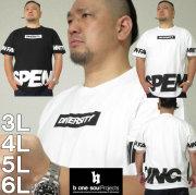 大きいサイズ メンズ b-one-soul-ヘムBIGロゴ半袖Tシャツ(メーカー取寄)ビーワンソウル 3L 4L 5L 6L