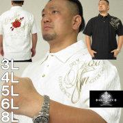 大きいサイズ メンズ GLADIATE-ALL刺しゅうブロックジャガード 半袖 ポロシャツ(メーカー取寄)グラディエイト 3L 4L 5L 6L 8L