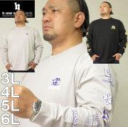 大きいサイズ メンズ b-one-soul-DUCK DUDE長袖Tシャツ(メーカー取寄)ビーワンソウル 3L 4L 5L 6L