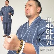 大きいサイズ メンズ Mc.S.P-作務衣(メーカー取寄)和装 甚平 作務衣 3L 4L 5L 6L 7L