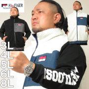 大きいサイズ メンズ H by FIGER-リバーシブルシープボアベスト(メーカー取寄)エイチバイフィガー 3L 4L 5L 6L 8L