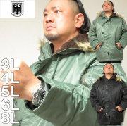 大きいサイズ メンズ BUNDESWEAR-N-3Bジャケット(メーカー取寄)ブンデスウエアー 3L 4L 5L 6L 8L