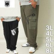 大きいサイズ メンズ BUNDESWEAR-スウェットカーゴパンツ(メーカー取寄)ブンデスウエアー 3L 4L 5L 6L 8L