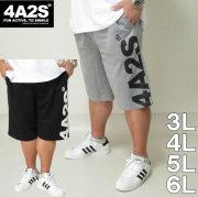大きいサイズ メンズ 4A2S-ハーフパンツ(メーカー取寄)フォーエーニエス 3L 4L 5L 6L