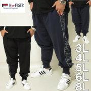大きいサイズ メンズ H by FIGER-裏毛ロングスウェットパンツ(メーカー取寄)エイチバイフィガー 3L 4L 5L 6L 8L