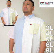 (本州四国九州送料無料)大きいサイズ メンズ H by FIGER-オックスクレイジー 切替 半袖 B.D シャツ(メーカー取寄)(エイチバイフィガー) /3L/4L/5L/6L/8L ボタンダウン