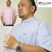 大きいサイズ メンズ H by FIGER-オックスストライプB.D 半袖シャツ(メーカー取寄)エイチバイフィガー 3L 4L 5L 6L 8L