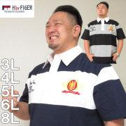 大きいサイズ メンズ H by FIGER-切替ボーダー 半袖 ラガーシャツ(メーカー取寄)エイチバイフィガー/3L/4L/5L/6L/8L ラグビー