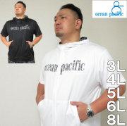 大きいサイズ メンズ OCEAN PACIFIC-半袖 フルジップ パーカー ラッシュガード(メーカー取寄)3L/4L/5L/6L/8L/水着