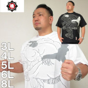 大きいサイズ メンズ 魂-相撲絵デザイン 半袖 Tシャツ(メーカー取寄)3L/4L/5L/6L/8L/すもう/和柄