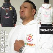 大きいサイズ メンズ SEVEN2-プル パーカー トレーナー(メーカー取寄)セブンツー 3L 4L 5L 6L
