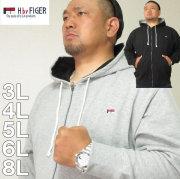 大きいサイズ メンズ H by FIGER-フル ジップ パーカー(メーカー取寄)エイチバイフィガー 3L 4L 5L 6L 8L