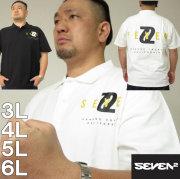 大きいサイズ メンズ SEVEN2-半袖 ポロシャツ(メーカー取寄)セブンツー 3L 4L 5L 6L