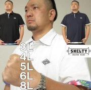 大きいサイズ メンズ SHELTY-鹿の子ボタニカル切替 半袖 ポロシャツ(メーカー取寄)シェルティ 3L 4L 5L 6L 8L