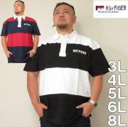 大きいサイズ メンズ H by FIGER-切替ボーダー半袖ラガーシャツ(メーカー取寄)エイチバイフィガー 3L 4L 5L 6L 8L