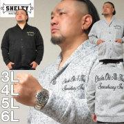 大きいサイズ メンズ SHELTY-ニットフリース刺繍ショールカーディガン(メーカー取寄)シェルティ 3L 4L 5L 6L