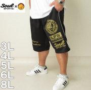 大きいサイズ メンズ SOUL SPORTS×新日本プロレス -ジャージハーフパンツ(メーカー取寄)3L 4L 5L 6L 8L