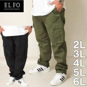 大きいサイズ メンズ EL.FO-ストレッチカーゴパンツ(メーカー取寄)2L 3L 4L 5L 6L