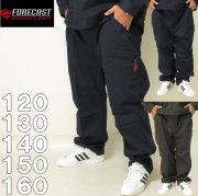 大きいサイズ メンズ FORECAST-激ラクT/Cストレッチワークカーゴパンツ(メーカー取寄)作業着 ズボン 120 130 140 150 160 上下別売