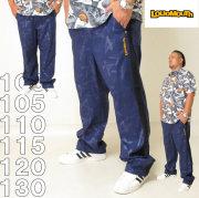 大きいサイズ メンズ LOUDMOUTH-ストレッチツイル脇切替ラインパンツ(メーカー取寄) ゴルフウェア ラウドマウス 100 105 110 115 120 130