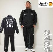 大きいサイズ メンズ SOUL SPORTS×新日本プロレス-長袖ジャージセット(メーカー取寄)バレットクラブ 3L 4L 5L 6L ジャージ上下 ブラック 黒