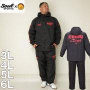 大きいサイズ メンズ SOUL SPORTS×新日本プロレス-長袖ブレーカーセット(メーカー取寄)3L 4L 5L 6L