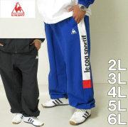 大きいサイズ メンズ LE COQ SPORTIF-グリッドクロス ロングパンツ(メーカー取寄)ルコックスポルティフ 2L 3L 4L 5L 6L