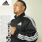 大きいサイズ メンズ adidas-ウォームアップ ジャケット(メーカー取寄)アディダス 2L 3L 4L 5L 6L 7L