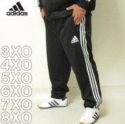 大きいサイズ メンズ adidas-ウォームアップ パンツ(メーカー取寄)アディダス 2L 3L 4L 5L 6L 7L