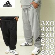 大きいサイズ メンズ adidas-スウェット パンツ(メーカー取寄)アディダス 2L 3L 4L 5L 6L 7L
