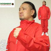 大きいサイズ メンズ DOQMENT-レインスーツ(メーカー取寄) レインウェア カッパ 雨具 ドキュメント 3L 5L