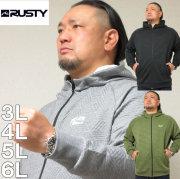 大きいサイズ メンズ RUSTY-3D接結スウェットフルジップパーカー(メーカー取寄)ラスティ 3L 4L 5L 6L