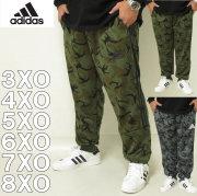 大きいサイズ メンズ adidas-カモフラ柄スウェットパンツ(メーカー取寄)アディダス 2L 3L 4L 5L 6L 7L