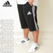 大きいサイズ メンズ adidas-ウォームアップハーフパンツ(メーカー取寄)アディダス 3XO 4XO 5XO 6XO 7XO 8XO