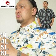 大きいサイズ メンズ RIP CURL-UVストレッチ 半袖シャツ(メーカー取寄)リップカール 3L 4L 5L 6L