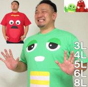 大きいサイズ メンズ GACHAPIN×MUKKU-半袖 Tシャツ(メーカー取寄)ガチャピン/ムック/3L/4L/5L/6L