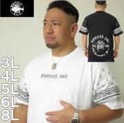 大きいサイズ メンズ BRONZE AGE-ロゴ 半袖 Tシャツ(メーカー取寄)(ブロンズエイジ)3L/4L/5L/6L/8L