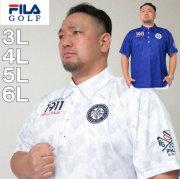 (本州四国九州送料無料)大きいサイズ メンズ FILA GOLF-カモ エンボス柄 半袖 ポロシャツ(メーカー取寄)(フィラゴルフ)/3L/4L/5L/6L/ゴルフポロ