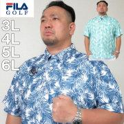 (本州四国九州送料無料)大きいサイズ メンズ FILA GOLF-裏接触 冷感 ボタニカル柄 半袖ポロシャツ(メーカー取寄)(フィラゴルフ)/3L/4L/5L/6L/ゴルフポロ